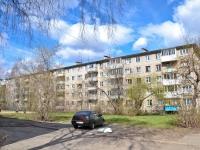 Пермь, улица Снайперов, дом 18. многоквартирный дом