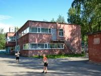 Пермь, детский сад №371, улица Стахановская, дом 6А