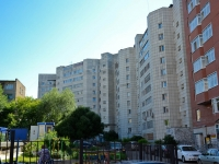 彼尔姆市, Stakhanovskaya st, 房屋 10А. 公寓楼