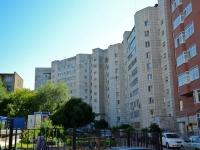 Perm, Stakhanovskaya st, house 10А. Apartment house