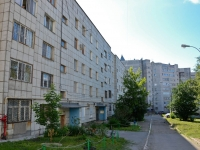 Perm, Stakhanovskaya st, house 10. Apartment house