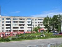 Пермь, улица Стахановская, дом 10. многоквартирный дом