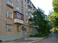 Perm, Stakhanovskaya st, house 18. Apartment house