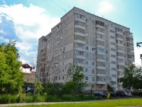 Perm, Stakhanovskaya st, house 31. Apartment house