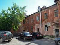 Perm, Stakhanovskaya st, house 36. Apartment house