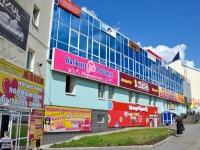 Perm, shopping center АВРОРА, Stakhanovskaya st, house 40А