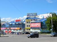 彼尔姆市, 购物中心 АВРОРА, Stakhanovskaya st, 房屋 40А