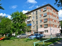 Perm, Stakhanovskaya st, house 40. Apartment house
