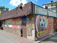 Perm, cafe / pub Блеф, Stakhanovskaya st, house 42А