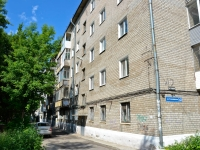 Perm, Stakhanovskaya st, house 42. Apartment house