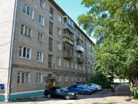 Perm, Stakhanovskaya st, house 44. Apartment house