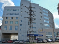 Perm, office building СИНИЦА, Stakhanovskaya st, house 45