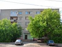 Perm, Stakhanovskaya st, house 49. Apartment house