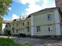 Perm, Stakhanovskaya st, house 50. Apartment house