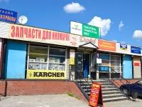 Пермь, улица Стахановская, дом 54В. магазин