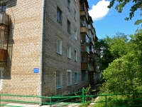 Perm, Stakhanovskaya st, house 55. Apartment house