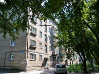 Perm, Stakhanovskaya st, house 59А. Apartment house