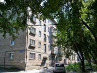 彼尔姆市, Stakhanovskaya st, 房屋 59А. 公寓楼