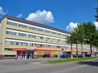 Perm, Stakhanovskaya st, house 54 ЛИТ П. store
