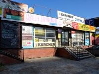 Perm, Stakhanovskaya st, house 54В. store