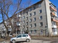 Пермь, улица Стахановская, дом 21. многоквартирный дом