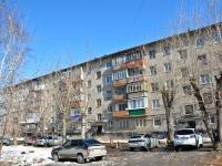 Пермь, Стахановская ул, дом 23