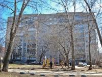 Пермь, Стахановская ул, дом 1