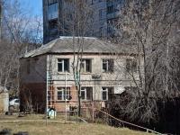Пермь, улица Стахановская, дом 3А. многоквартирный дом