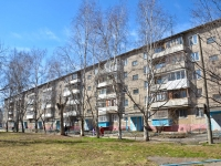 Пермь, улица Стахановская, дом 7. многоквартирный дом