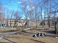 Пермь, улица Стахановская, дом 9. детский сад №23