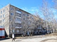 Пермь, улица Стахановская, дом 11. многоквартирный дом