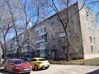 Пермь, улица Стахановская, дом 13. многоквартирный дом