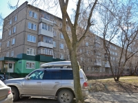 Пермь, Стахановская ул, дом 15