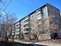 Пермь, улица Стахановская, дом 15. многоквартирный дом