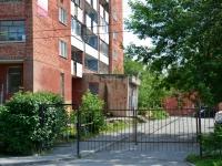 Perm, Mira st, house 2. Apartment house