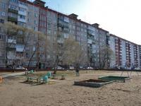 Пермь, Мира ул, дом 113