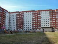Пермь, Мира ул, дом 115