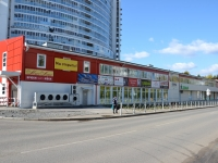 Пермь, улица Мира, дом 11А. магазин