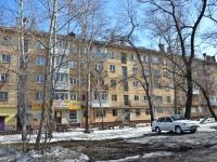 Пермь, улица Мира, дом 3. многоквартирный дом