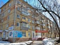 Пермь, улица Мира, дом 5. многоквартирный дом