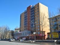 Пермь, улица Мира, дом 5А. многоквартирный дом