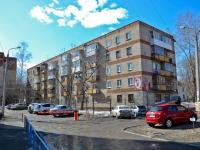 Пермь, улица Мира, дом 6. многоквартирный дом