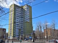 Пермь, улица Мира, дом 6А. многоквартирный дом