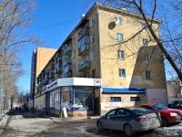 Пермь, улица Мира, дом 7. многоквартирный дом