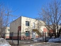 Пермь, улица Мира, дом 7А. детский сад №406, ФГУП Гознак