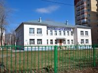 Пермь, улица Мира, дом 8А. школа творчества