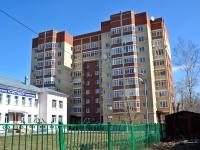 Пермь, улица Мира, дом 8Б. многоквартирный дом
