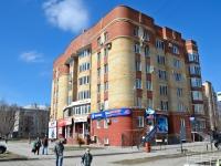Пермь, улица Мира, дом 10А. многоквартирный дом