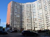 Пермь, улица Мира, дом 11. многоквартирный дом