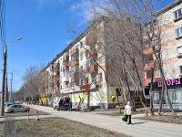Пермь, улица Мира, дом 12. многоквартирный дом